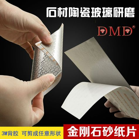 1pc Dmd 150 Grit Diamond Coated Honeycomb Replacement Stick Sandpapers 160 90 1 Mm Free Shipping With Images Honeycomb Cards Against Humanity Stick