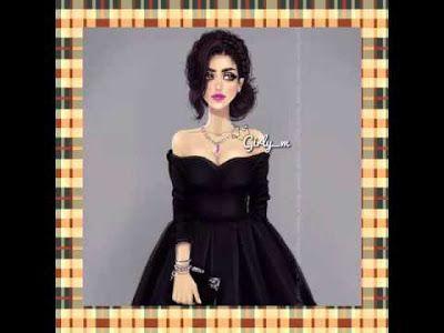 صور بنات كيوت 2021 احلي خلفيات بنات للفيس بوك يلا صور Black Dress Dresses Little Black Dress