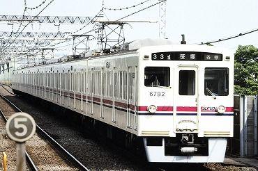 ボード Railroad In Japan のピン