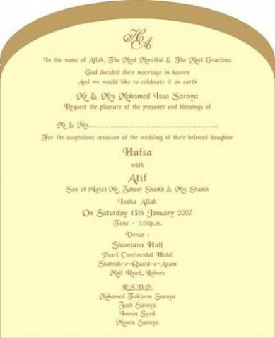 Best Wedding Invitations Wording Reception Cute Ideas Muslim Wedding Invitations Muslim Wedding Cards Marriage Invitation Card