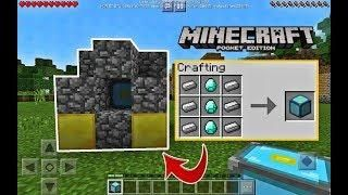 MCPE Top SECRET Crafting! NETHER REACTOR CORE in Minecraft