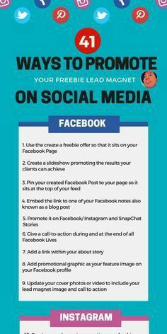 WAYS TO PROMOTE ON SOCIAL MEDIA