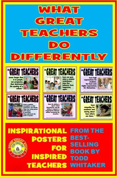 Great Teachers Inspirational Posters For Inspired Teachers