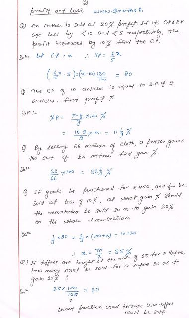 Profit and Loss Tricks And Shortcuts for SSC CGL exams 3- Qmaths - profit loss worksheet
