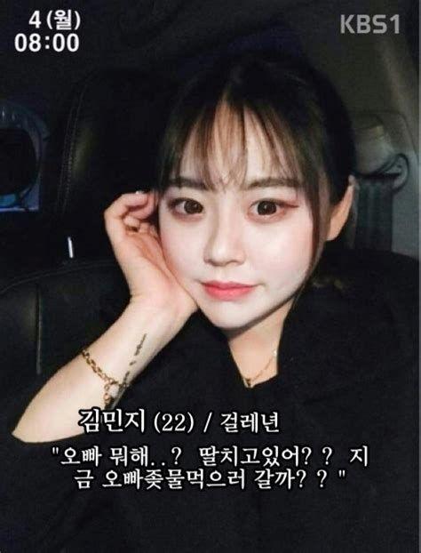 합성 자막 Pinterest