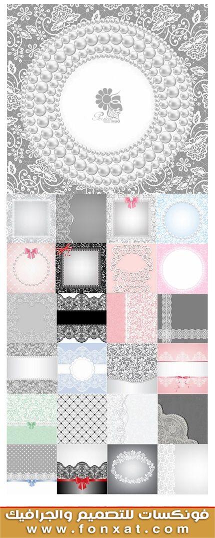 خلفيات فيكتور مزخرفة مجموعة من الخلفيات بصيغة فيكتور نقوش وروسومات رائعة Vector Ready Template Wedding Vector Images Templates Photoshop