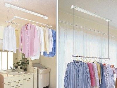 洗濯物の部屋干しが楽に 物干しユニットのリフォーム 部屋干し