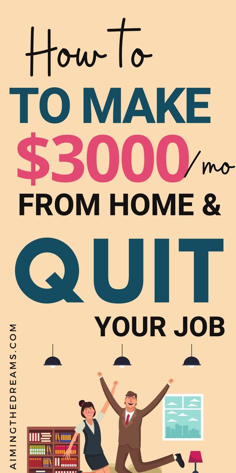 Best ways to make money and quit your job