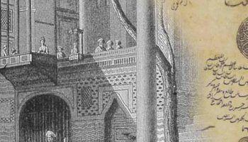 تاريخ مصر Taj Mahal Landmarks Artwork