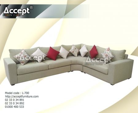 Accept Furniture أكسبت فرنتشر للأثاث الراقي Furniture Sectional Couch Couch