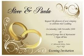 Image Result For Ring Ceremony Invitation Format Wedding