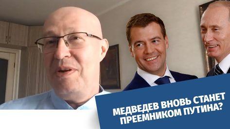 Валерий Соловей о преемнике Путина и невозможности заговора элит