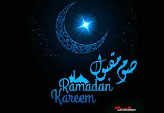 أجمل الصور رمضان كريم خلفيات رمضان كريم صورعن رمضان جديدة خلفيات رمضان اجمل الصور رمضان كريم جديدة حديثة أجمل الصور ع In 2021 Ramadan Ramadan Kareem Neon Signs