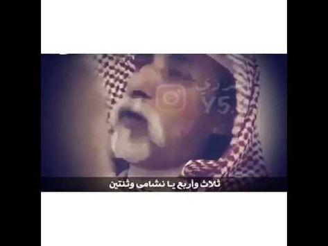 المرجله يا اهل المراجل لها انواع الشاعر مصلح بن عياد Youtube Videos