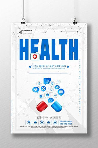 Blue Medical Health Big Data Creative Poster Creative Posters