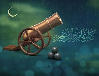 صور رمضان 2021 بطاقات تهنئة لشهر رمضان المبارك Ramadan Romantic Love Quotes Image