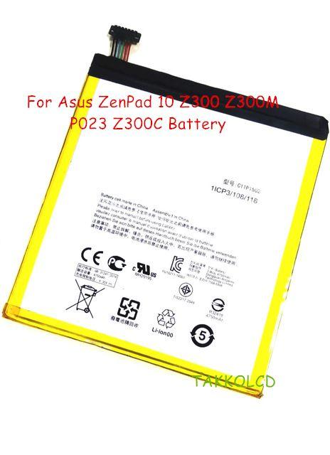 2019 的 4890mAh C11P1502 Battery for ASUS ZENPAD 10 Z300C