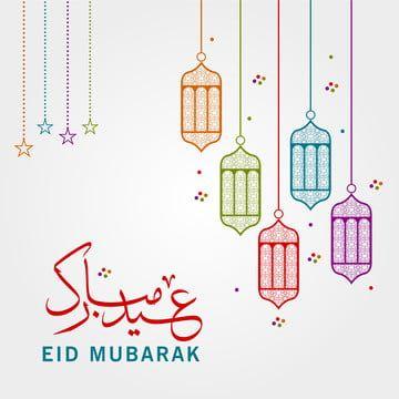 فانوس عيد مبارك عيد عيد مبارك عيد الخط Png والمتجهات للتحميل مجانا Eid Photos Eid Background Eid Greetings