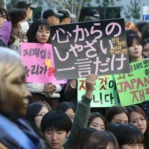 韓国 の 反応 カイカイ
