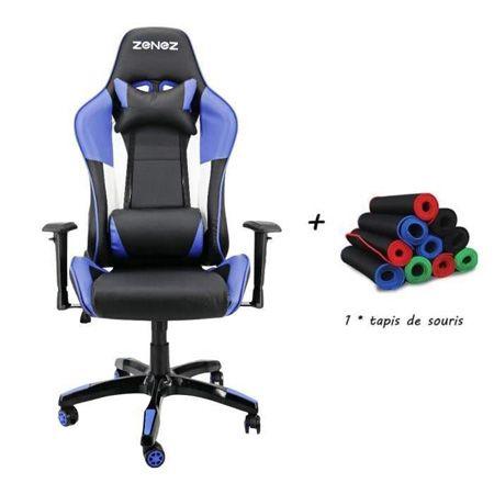 fauteuil gamer pas cher la chaise de