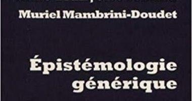 Anne Francoise Schmid Et Muriel Mambrini Doudet Dir Epistemologie Generique Manuel Pour Les Sciences Futures Epistemologie Sciences Appliquees Science