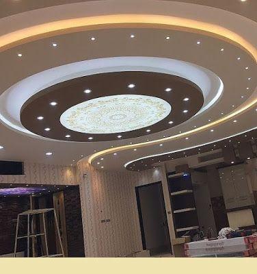 Gypsum Board False Ceiling Design For Restaurant