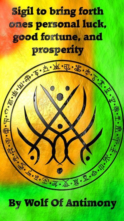 Sigil To Bring Forth Ones Personal Luck Good Fortune And Prosperity Sigil Magic Sigil Magic Symbols