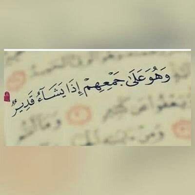 الحمد لله دائما و أبدا Arabic Calligraphy Calligraphy Arabic
