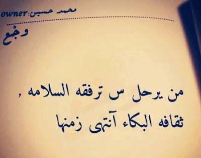 صور للفيس 2020 اجمل صور فيسبوك جديده جاهزة للنشر يلا صور Arabic Calligraphy Photo Calligraphy