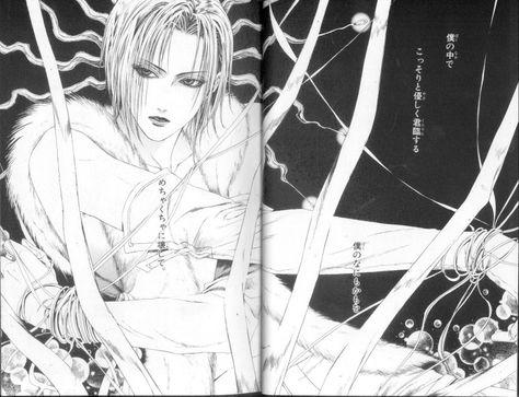 Celestys, Albinos, Démons & Vampires 60fa8828c279d39aa549f43dbd0fe058--collages-manga-art