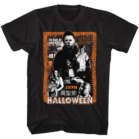 Halloween-Halloween Mess-Black Adult S/S Tshirt - 6XL / BLACK