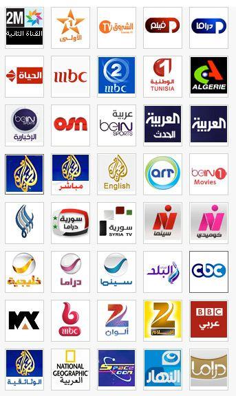 Watch Arabic Tv Channels Nilesat Live Stream Online For Free قنوات Arabic Kids Online Streaming Islam Tv