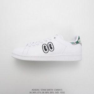 stan smith eyes adidas