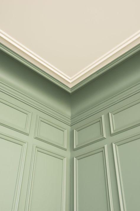 Curtain Profiles by Orac Decor ® | Archello