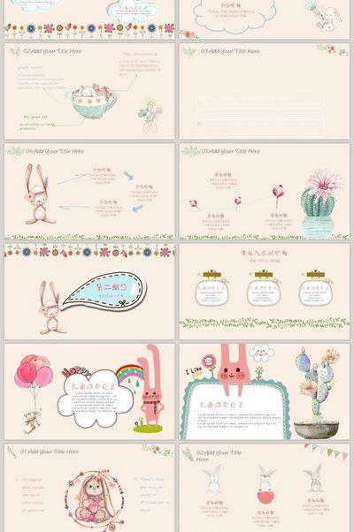 Cartoon Cute Bunny Parent Meeting Ppt Template Powerpoint Pptx Free Download Pikbest