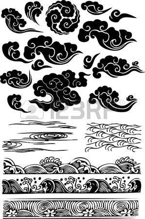 clásico símbolo de la nube de agua de mar. Foto de archivo - 4381303