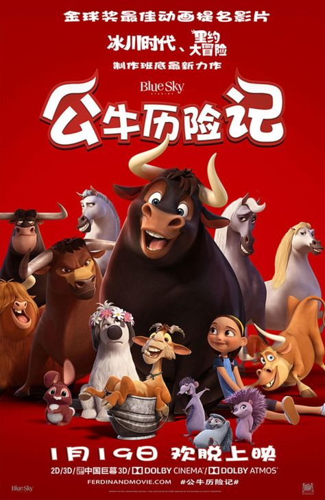 High Resolution / HD Movie Poster Image ( of for Ferdinand