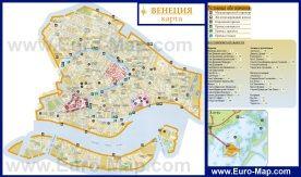 Karta Venecii Na Russkom Yazyke S Dostoprimechatelnostyami Karta