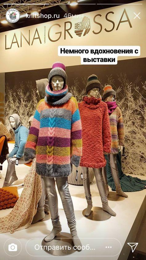 #knitting #fashion #style #sweaters #diy