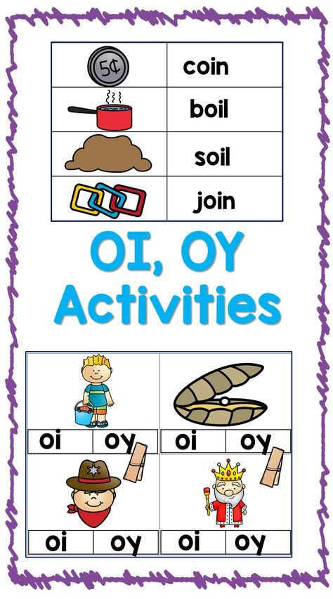 Vowel Diphthongs Oi Oy Kindergarten Phonics Worksheets Phonics Kindergarten Addition Worksheets Oy oi worksheets