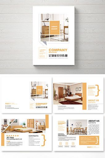 Simple And Stylish Set Of Furniture Brochure Design And Layout Pikbest Templates