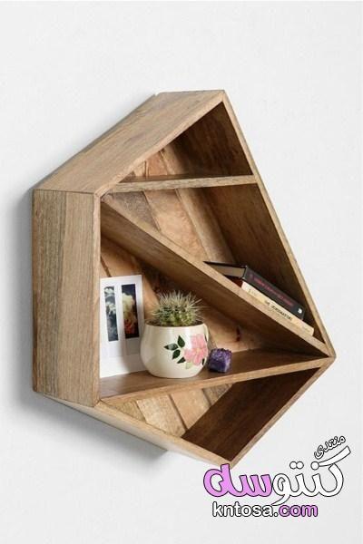 تصميمات مكتبات منزلية بسيطة ومختلفة مكتبات خشبية معلقة احدث اشكال مكتبات خشب للكتب تصاميم مكتبات Kntosa Com 22 19 155 Geometric Shelves Decor Home Accessories