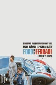 Ford V Ferrari Teljes Film Indavideo Hungary Magyarul Teljes