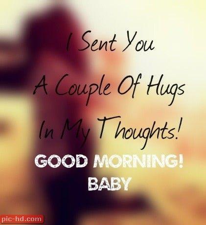 صور رمزيات صباح الخير حبيبي بالانجليزي Good Morning Quotes Good Morning Love Good Morning Texts