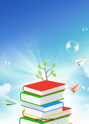 School Background Free Back To School Wallpaper Download The With