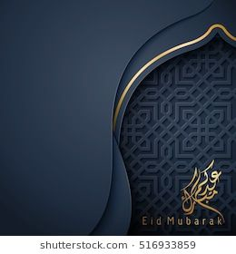 Islamic Vector Greeting Card Template For Happy Ramadan Eid
