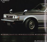 旧車カタログ博物館 トヨタ マークii チェイサー クレスタ ベロッサ アルテッツァ クレスタ アルテッツァ 旧車