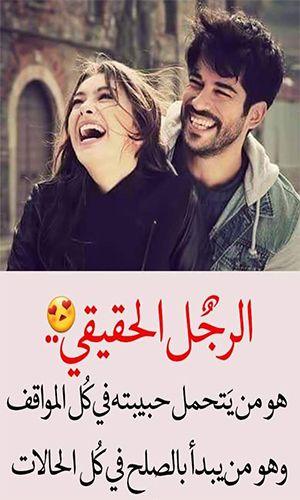 صور حب Arabic English Quotes English Quotes Arabic Quotes