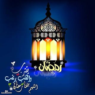رمزيات رمضان 2021 احلى رمزيات عن شهر رمضان Islam For Kids Ceiling Lights Lamp Post