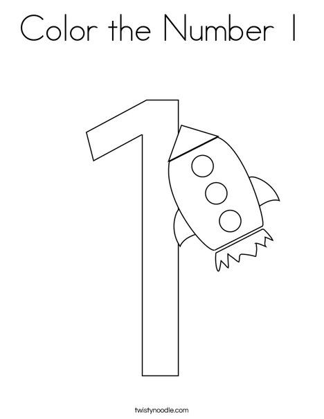 Color The Number 1 Coloring Page Twisty Noodle Coloring Pages Numbers Preschool Coloring Pages Inspirational
